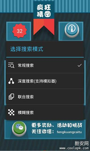 烧饼修改器V3.0.1 官方正式版