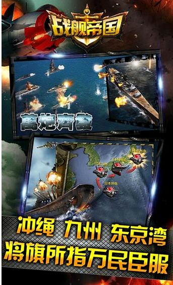 战舰帝国GG助手辅助V1.2.1267 安卓版