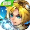 荣耀王者 V1.0 安卓版
