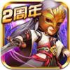 武侠Q传 V4.0.1.6 九游版