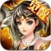 格斗江湖 V1.16.06.25 九游版