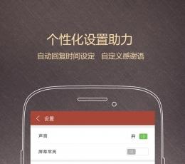 瓦力抢红包安卓版_瓦力抢红包app客户端V2.2安卓版下载