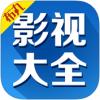 布丸影视大全手机app_布丸影视大全安卓版V3.1.1安卓版下载