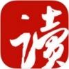 网易云阅读 V5.1.0 iPhone版