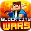 像素城市战争 V5.1 电脑版
