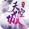 九州天空城V1.0.6.10 九游版
