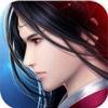 御剑情缘 V1.1.9 新快版