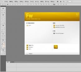 Adobe Fireworks CS5_Adobe Fireworks CS5中文版下载