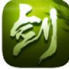 三剑豪2 V1.3.0 新快版