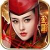 东方不败 V1.0.6 新快版