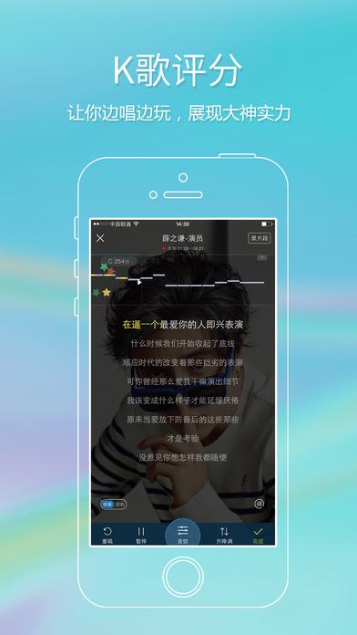 酷狗音乐V8.2.0 iPhone版