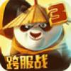 功夫熊�3V1.0.39 全民助手版