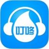 叮咚FM V2.0.1 iPhone版