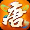 大唐游仙记 V1.0.10 全民助手版