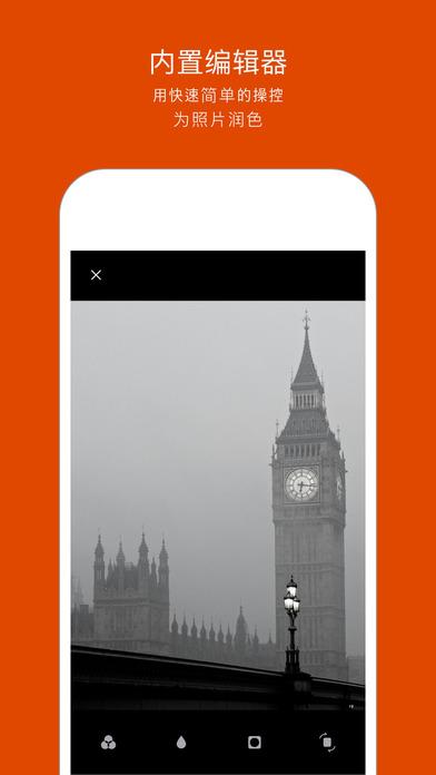 Retrica相机V3.5.0 iPhone版