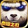 太极熊猫V1.1.25 全民助手版