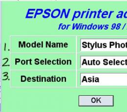 爱普生r230清零软件 绿色版