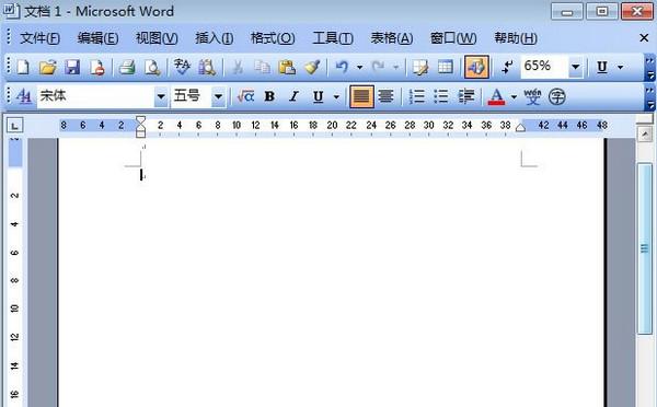 word2012官方免费版