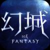 幻城V1.1.38 全民助手版