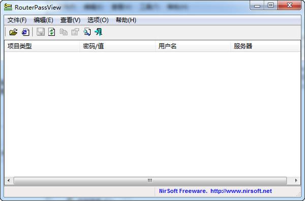 路由器密码查看工具(RouterPassView) V1.61 中文版