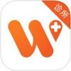 万家医疗诊所 V1.0 iPhone版