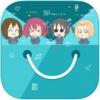 口袋动漫 V2.7 iPhone版