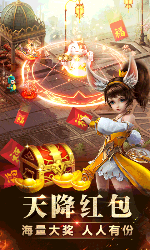 神魔V3.3.35 全民助手版