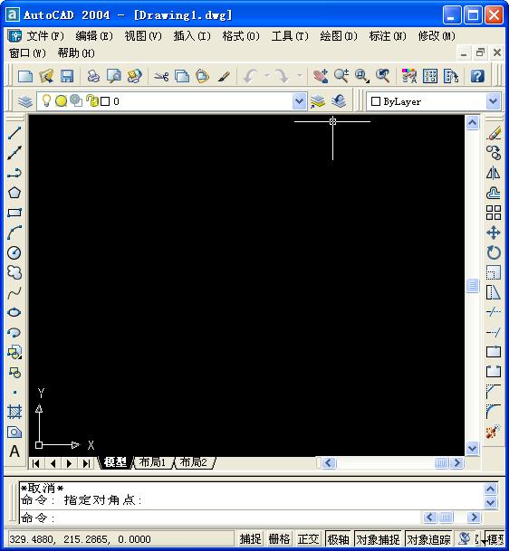 AutoCAD 2004电脑版