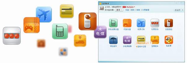 阿里旺旺买家版2016V2.0.0.1 官方免费版
