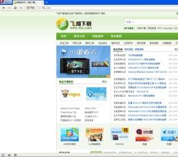 欧朋浏览器电脑版下载_欧朋浏览器电脑版V41.0.2353.46官网版下载