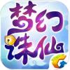 梦幻诛仙 V1.2.1 ios版