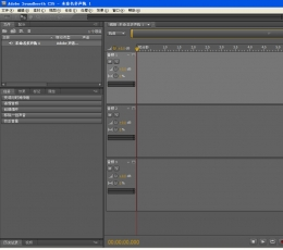 Adobe Soundbooth CS5中文版下载_Adobe Soundbooth CS5绿色精简版下载