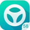 58违章查询 V5.0.1 iPhone版