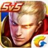 王者荣耀一键秒杀辅助 V1.0 最新版