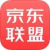 京东联盟苹果版