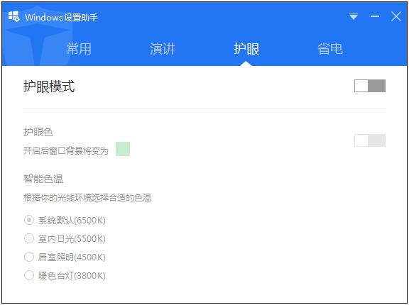 百度卫士2017V8.2.0.7227 官方最新版截图2