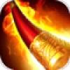 大圣之怒修改器 V1.0 安卓版