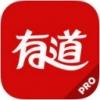 有道词典增强版 V7.1.0 iPhone版