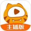 虎牙助手 V1.5.9 iPhone版