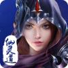 仙灵道 V1.0.5 IOS版