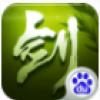 三剑豪2 V1.3.0 百度版