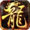 决战热血沙城 V1.3.0 IOS版