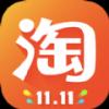2016双11淘宝密令红包 V6.1.0 安卓版