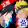 火影忍者-忍者大师V1.5.0 百度版