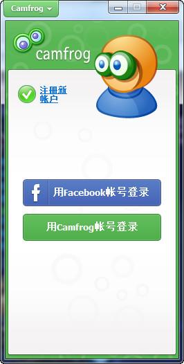 康福中国CF聊天室V6.7.356 官方最新中文版