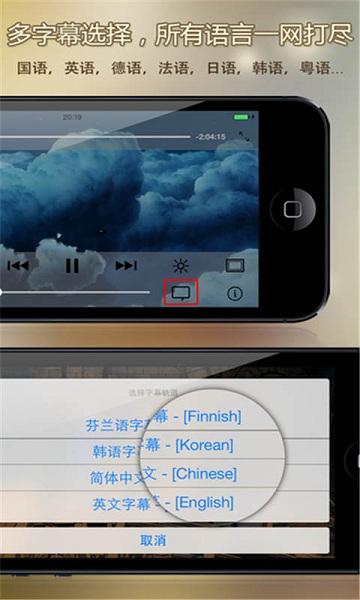 avplayer播放器V3.1.6 安卓版