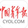 中国青年报苹果版