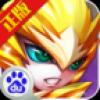 赛尔号:精灵大作战V1.0.15 百度版