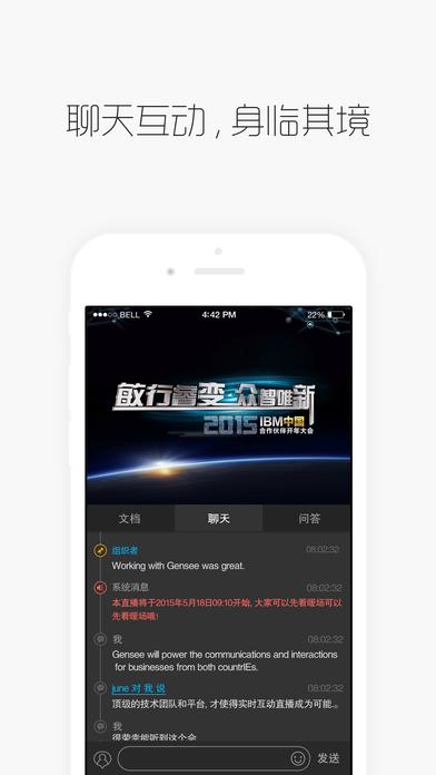 G直播V1.6.1 苹果版