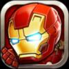 超级英雄2V1.5 百度版
